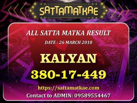 100% Satta Lucky Number - Sattamatka 143, Satta Matka Zone