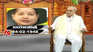 Tamilnadu CM Jaya Lalitha Horoscope in 2016 || NTV