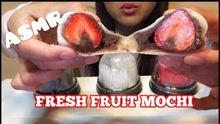 ASMR FRESH FRUIT MOCHI (STICKY EATING SOUNDS) HOPE-ASMR