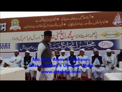 Mo.Shah Alam Gorakhpuri db-Jalsa e Ittihade ummat-Ujjain 06-03-2017