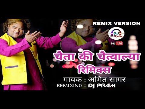 Chaita Ki Chaitwali Remix Version By DJ PRAM LateSt Garhwali Song Remix