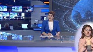 16 01 2017 Օրակարգ 17 00