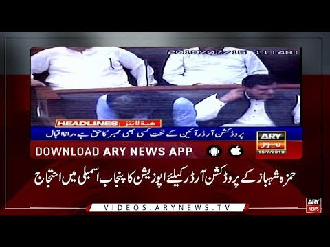Headlines ARYNews 1400 15th July 2019