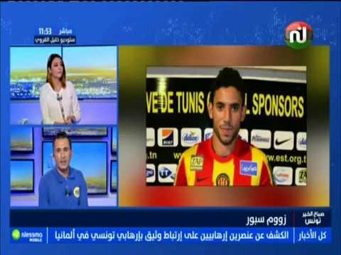 زوم رياضة ليوم الجمعة 03 أوت 2018 - قناة نسمة