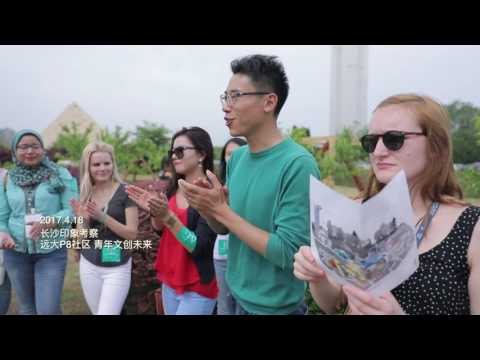 Video of International Youth Forum: Creativity and Heritage along the Silk Road