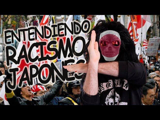 ANALIZANDO EL RACISMO BENEVOLENTE DE LOS JAPONESES