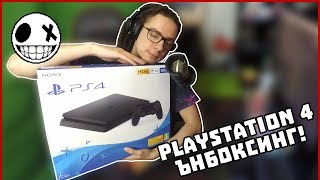 Ънбоксинг на Sony PlayStation 4 Slim 500 GB
