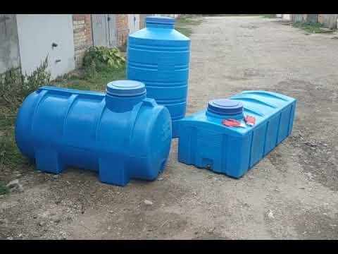 Купить ёмкость бак бочку 500 литров в Краснодаре 8-953-0913133. Пластиковые ёмкости 500 литров