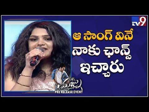Singer Shruthi Ranjani speech at Mr. Majnu Pre Release Event - TV9 Mp3