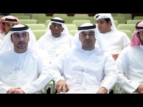 ADDC Film - 2016
