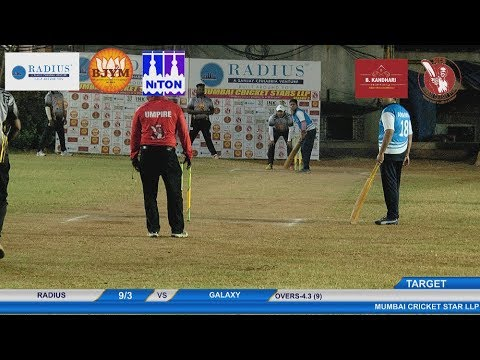 Mumbai Cricket Star LLP   2017  | day 12