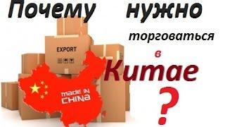 Почему нужно торговаться если вы в Китае Менталитет китайцев(, 2016-07-20T06:16:25.000Z)