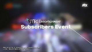 "[ Event is done!] ""JTBC Entertainment Channel Event"" to achieve 800,000"