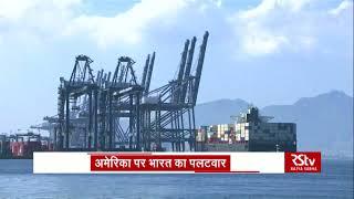 India hits back, slaps tariffs on US imports