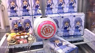 1プレイ100円/200円3プレイ設定です。