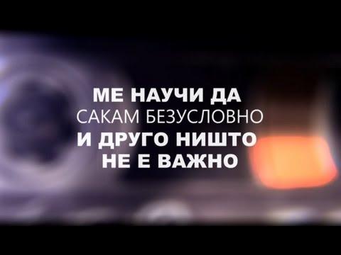 Skipi - Krug [Official Lyrics Video]