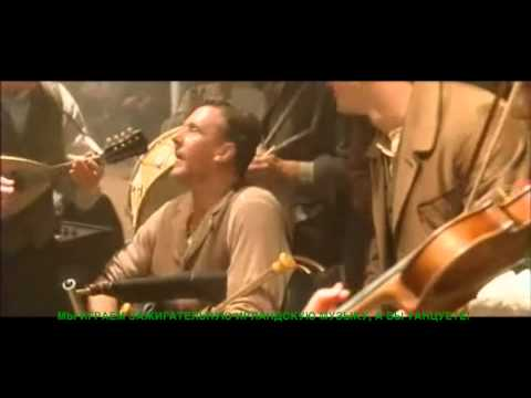 Кельтская музыка // Celtic music Legend