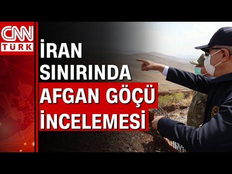 Hulusi Akar İran sınırında Afgan göçüne karşı tedbirleri inceledi