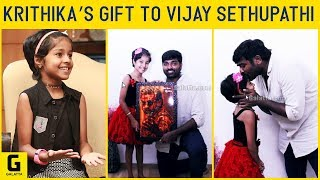 Vijay Sethupathi And Naanum Rowdydhaan Are My Favorites - Baby Krithika | Mouna Ragam Serial