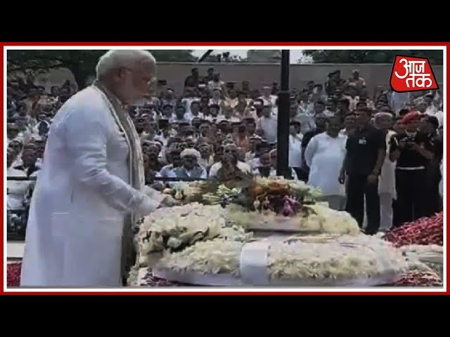 Atal Bihari Vajpayee Funeral: PM Modi, Ram Nath Kovind And Venakaiah Naidu Pay Final Tribute | Live
