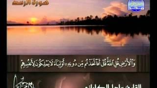 تلاوة مميزة تفوق الوصف سورة الرعد الشيخ عادل الكلباني