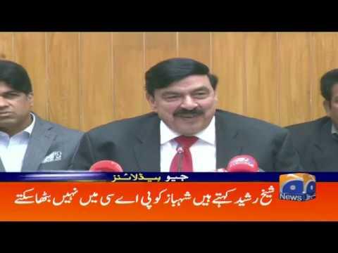Geo Headlines - 05 PM - 27 January 2019