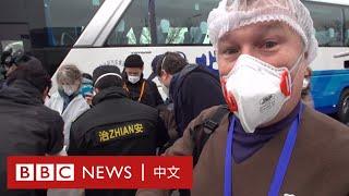 肺炎疫情:BBC記者參加中國官方考察團 企業稱影響輕微- BBC News 中文