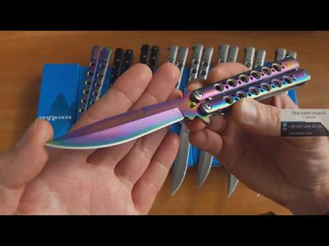 Сколько стоит нож бабочка алиэкспресс может покурить в сторонке(-_-)
