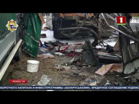 Авария на трассе М1 Брест-Минск привела к закрытию движения в направлении России