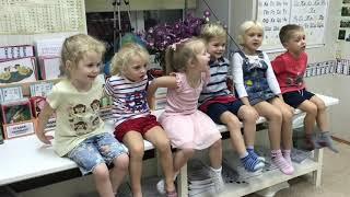 Методики ЗАЙЦЕВА в «ЭРУДИТЕ» (дети 3-4 лет), 2 часть.