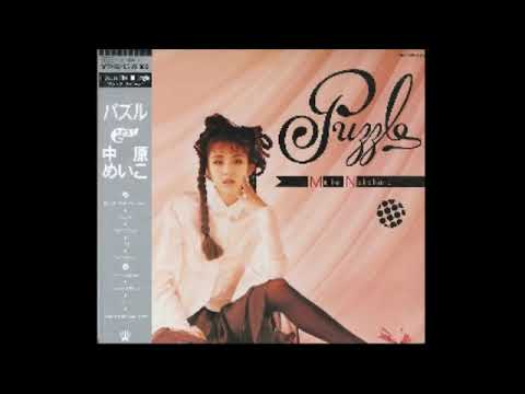 MEIKO NAKAHARA - Lyrics, Playlists & Videos | Shazam
