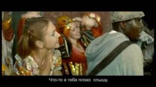 Марина Девятова - Я - огонь, ты - вода (официальный клип)
