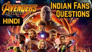 Indian Fans Questions Avengers Infinity War | Hindi | Super YouTubers Assemble