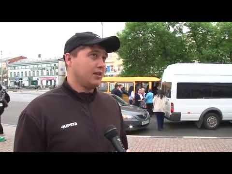 Конфликт в ульяновской маршрутке