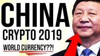 BITCOIN BIGGER THAN PAYPAL??!! 🛑 CHINA WORLD CURRENCY 2019?