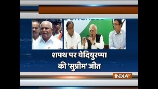 BJP's Yeddyurappa to take oath as Karnataka CM at 9am today