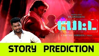Petta story prediction |  petta paraak |  marana mass |  Engal Ull Oruvan
