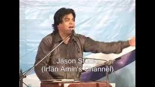 Jadon Rooh Nal Howay Dua - By Pastor Francis Feroz - Mojzay - Punjabi Urdu Hindi Masihi Geet