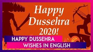 Happy Dussehra 2020 Greetings, WhatsApp Messages, Photos & Dasara Wishes to Send on Vijayadashami
