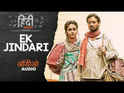 Thumbnail: Ek Jindari Full Audio Song | Hindi Medium | Irrfan Khan, Saba Qamar | Sachin -Jigar