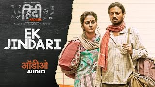 Ek Jindari Full Audio Song | Hindi Medium | Irrfan Khan, Saba Qamar | Sachin -Jigar
