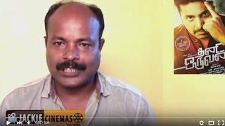 Thani Oruvan Movie review   Jayam Ravi, Arvind Swamy, Nayantara