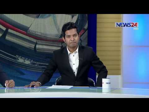 Biz Shonglap 17th November, 2016  (বিজ সংলাপ) on News24