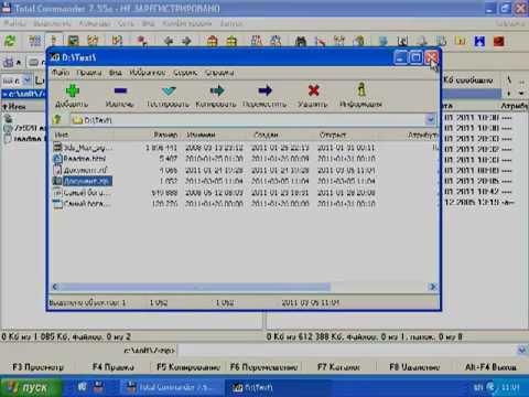 Архивируем файлы и папки с помощью 7-ZIP