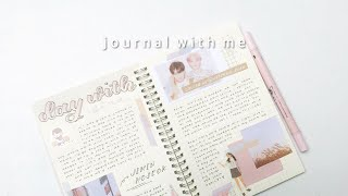 🍡 journal with me | a day out with jimin & hoseok