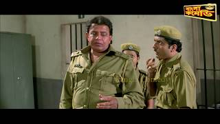 Mithun Chakraborty on Police Duty||very funny videos||Bangla Comedy