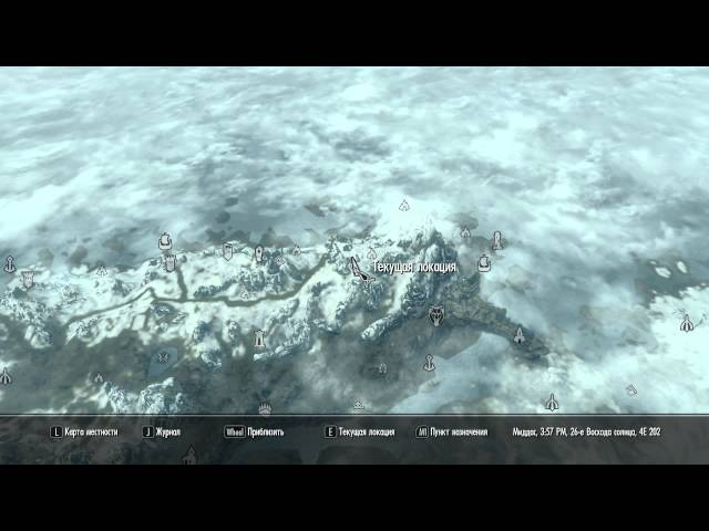 Где найти высоких эльфов в скайриме