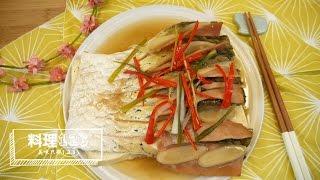 簡易清蒸魚 | 料理123