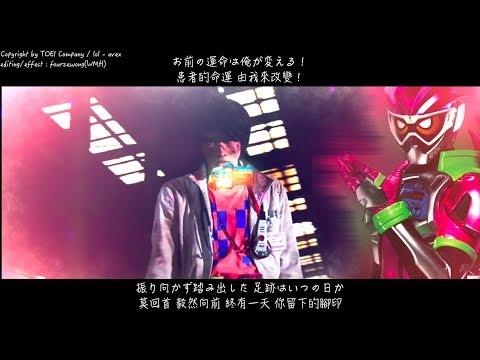 [MAD] 仮面ライダー平成ジェネレーションズ - hikari (歌詞) / Kamen Rider Heisei Generations - hikari (Sub)