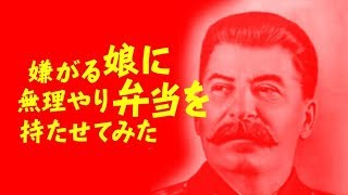 ソビエトは、和歌山県西牟婁郡すさみ町にある無人島である。 ソビエト出...